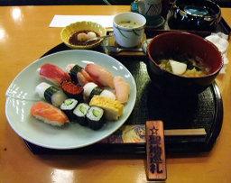 Ogorizushi