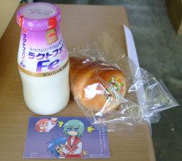 Ueuchi_milk