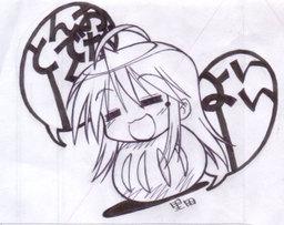 Konadarumashitae