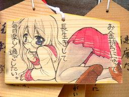 Miyuki010