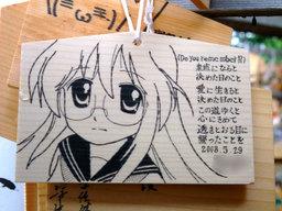 Miyuki011