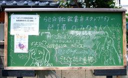 20080614kokuban