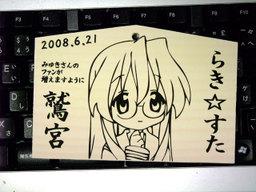 Miyuki012