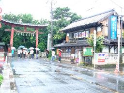 Washimiyarain20080622