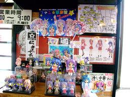 20080707monzennaibu