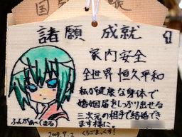 Minami001