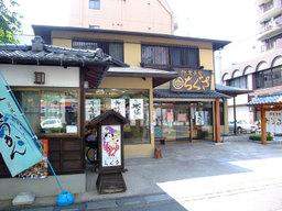 20080713chigusa