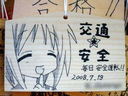 Tsukasa041