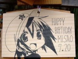 Misao008