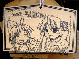 Tsukasa045