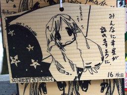 Tsukasa048
