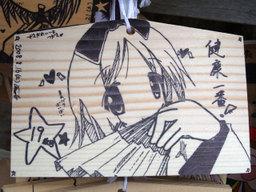 Tsukasa051