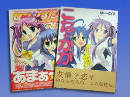 Konakaga20080818