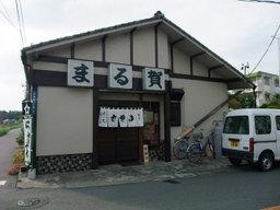Maruka20080818
