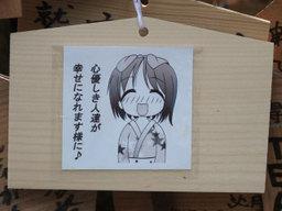 Tsukasa055