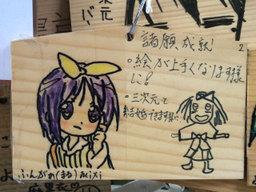Tsukasa057