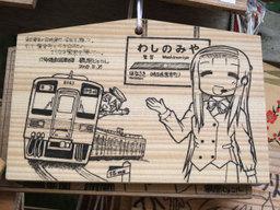 Ayano001
