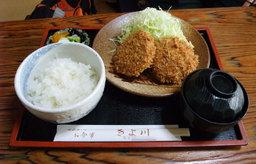 Menchikatsu20080831