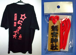 Tshirts20080907