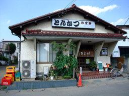 Kiyokawa20080914