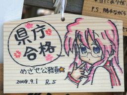 Miyuki014
