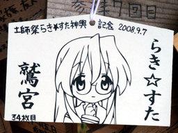 Miyuki016