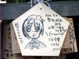 Tsukasa058