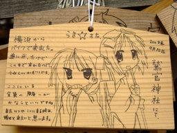 Hiiragishimai004