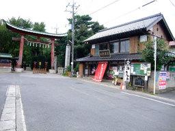 Jinjamae