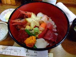 Keishu20080927