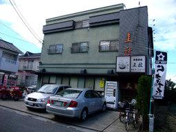 Keishuoutside20080927