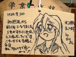 Miyuki019