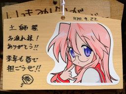 Miyuki021
