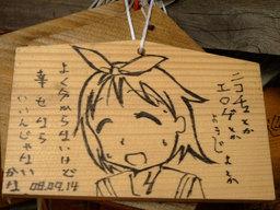 Tsukasa062