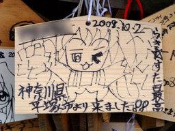 Konata056