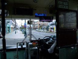 Bus20081018