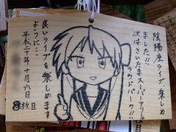 Kagamin056