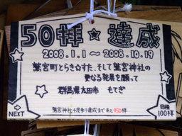 Motegi050