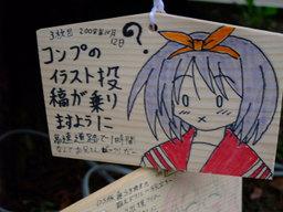 Tsukasa065
