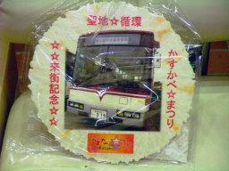 Bussenbei