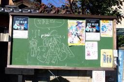 Kokuban20081122