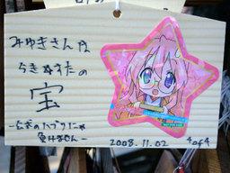 Miyuki030
