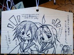 Misao010