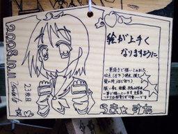 Tsukasa069