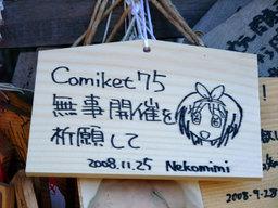 Tsukasa072