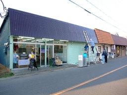 Luckcafe