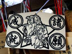 Hiiragishimai007