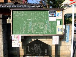Kokuban20081221