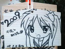 Kagamin070