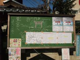 Kokuban20090103